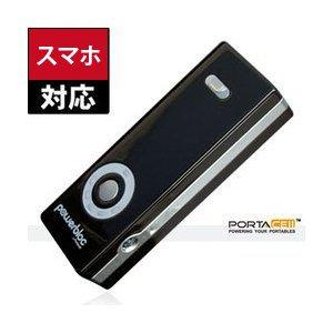 【スマートフォン&ポケットワイファイのバッテリー切れを解消♪】★海外利用可★【特典付き】【大容量5400mAh】★外付バッテリー powerbloc Jデビュー★iPhone 4/ エクスペリア ARC/ Galaxy S/ 005SH/ HTV EVO/ IS03/ IS04/ IS05/ IS06/ Lynx 3D/ N-04C/ Regza/ HTC001対応 Pocket WiFi D25HW/ C01HW/ S31HWにも対応 【ブラック】 【PP01-J4B】