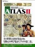 ATLASⅡ アトラス2