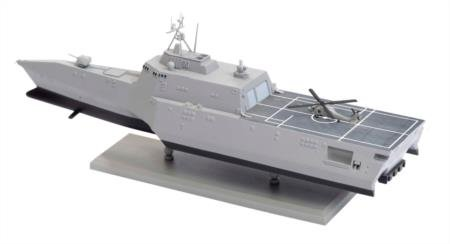Cyber Hobby 1/700 U.S.S. Independence LCS-2 (Uss Independence Lcs 2 compare prices)