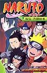 Naruto Official Animation Book - Tome 3 par Kishimoto