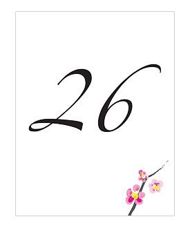 Cherry-Blossom-Table-Number-Card-Numbers-25-36