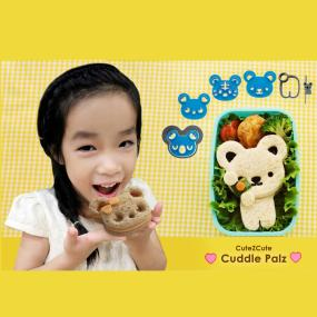 Great for picky eaters & other fun bento lunches