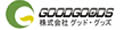 株式会社 グッド・グッズ