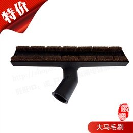 Panasonic Lg Haier Puppy Benefits Section Vacuum Cleaner Accessories Vacuum Cleaner Horse Brush Wood Floor Dedicated front-61962