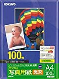 KOKUYO インクジェットプリンタ用紙(デジカメ写真用紙)(光沢) A4 100枚 KJ-G1516
