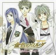 CDドラマコレクションズ 1 金色のコルダ‾目覚めのカノン‾