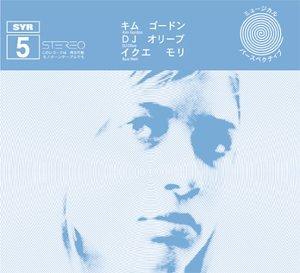 Kim Gordon/Ikue Mori/Dj Olive