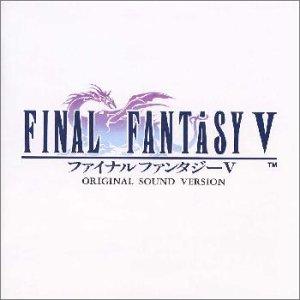 「ファイナルファンタジー5」オリジナル・サウンド・ヴァージョン