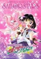 美少女戦士セーラームーン セーラースターズ VOL.2 [DVD]