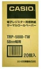 カシオ レジ用ロールペーパー 20個入 TRP-5880-TW サーマル感熱紙
