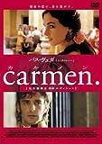 carmen. カルメン【完全無修正(R-18)エディション】 [DVD]
