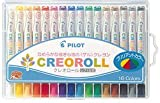 パイロット クレオロール【CREOROLL】 ブリリアントカラー16色セット AO-CR6-S16