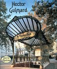 img - for Hector Guimard book / textbook / text book