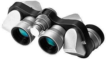 Nikon 6X15 Special Anniversary Edition Silver Binoculars 7348