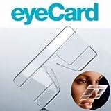 カードタイプルーペ eyeCard