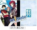 はたらく魔王さま! 電撃キャラクターフェア2011 in animate ミニメモ帳