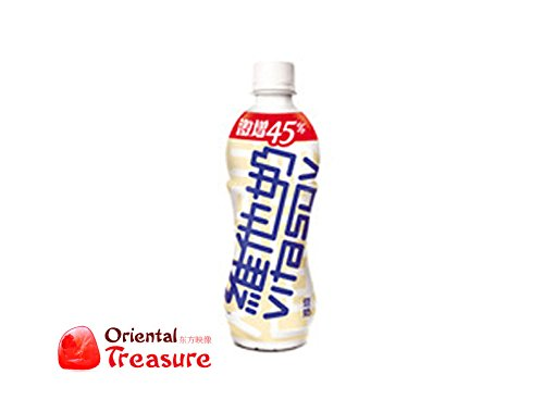 vitasoy-soya-drink-480ml