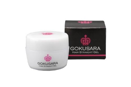 GOKUSARA