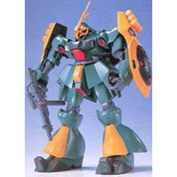 Gundam System Injection 1/144 Scale Basic Grade Model Kit #3 Mobile Suit MSN-03 Jagd Doga Gyunei Guss