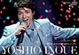 井上芳雄コンサート2005 星に願いを(仮)