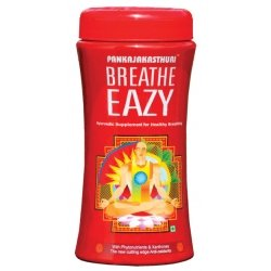 BREATHE EAZY -The Blockbuster Herbal Formulation For Asthma. DELIVERED within 10