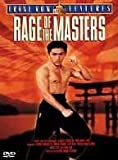 Rage of the Master [DVD] [1976] [Region 1] [US Import] [NTSC]