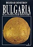 img - for Bulgarie histoire illustree book / textbook / text book