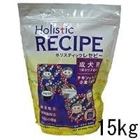 ホリスティックレセピー バリュー15kg ドッグフード