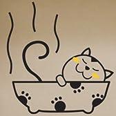 ネコちゃん お風呂で いい湯だな~キュートなウォールステッカー インテリアシール バスルームに