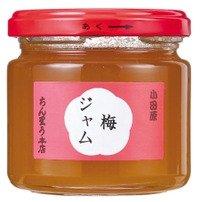 Japanese Ume Plum Jam