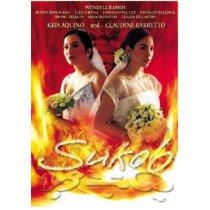 Amazon.com: Sukob - Philippine DVD: Kris Aquino, Claudine