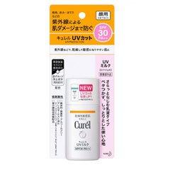 【花王】キュレル UVミルク SPF30 30ml