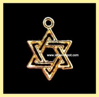 Gold Filled Magen David Star Amulet Jewish Israel