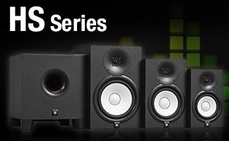 Yamaha hs8 studio monitor black accessories studio for Yamaha hs8 sub