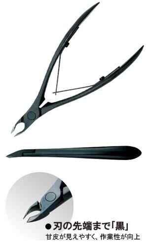 内海 IXIA キューティクルニッパー Bタイプ 3.5mm