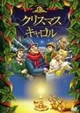���ꥹ�ޥ��������� [DVD]