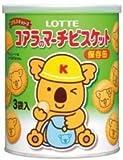ロッテ コアラのマーチビスケット 【保存缶】 (3袋入)