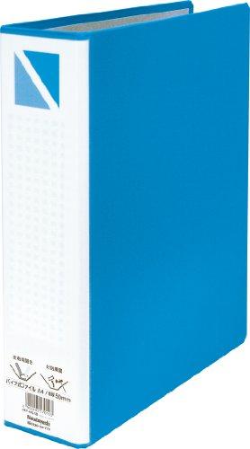 Nakabayashi Rohr Datei A4 / binden Dicke 50 mm blau PFP-A4S-5 b
