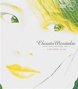 LIVE ROCK ALIVE ― Chisato Moritaka DVD Collection no.7