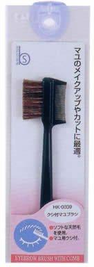 貝印 クシ付きマユブラシ HKー0339