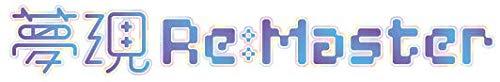 夢現Re:Master【Amazon.co.jp限定】録り下ろしドラマ音源『大女優はオムライスに甘く優しい夢を見るか』(MP3形式) 配信 - PSVita