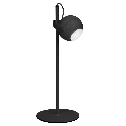 Lumisource Ls-Led-Focus Bk Led Focus Table Lamp, Black