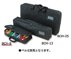 SUZUKI(鈴木楽器)BCH-8ベルハーモニー専用ケース(ハンドタイプ用)