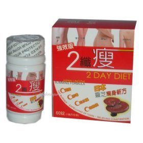 2 Day Diet Japan Lingzhi Slimming Detox Formula * 100% Authentic Newest Packaging (2 Boxes)