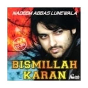 Bismillah karan mp3 download tp gold djbaap. Com.