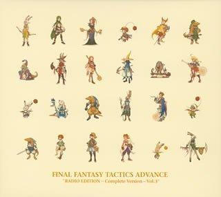 ファイナルファンタジー タクティクスアドバンス ラジオエディション ~コンプリートバージョン~ Vol.3