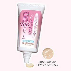 ホワイトラベル 贅沢プラセンタのもっちり白肌BBクリーム 28g 2個セット うすづきなのにシミを隠せる新感覚のBB