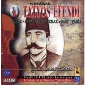 klasik-turk-musikisi-koleksiyonu-13