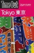 Time Out Guide to Tokyo, 5th ed.
