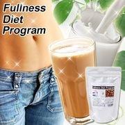Fullness Diet Program ビターモカ味 245g 35日分 ダイエットプログラム ドリンク